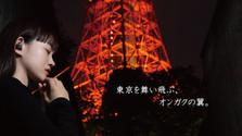 AVIOT推出全球首創混合三單元驅動器真無線耳機TE-BD21f 日本VGP2019 Summer 金賞及Lifestyle大賞得獎型號