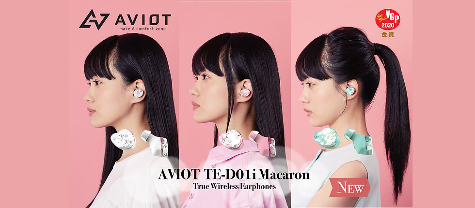 WS-TE-D01i-facebook-cover-banner.jpg