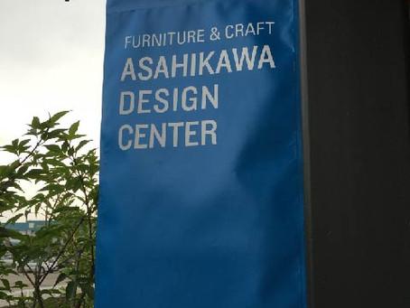 IFDA ASAHIKAWA 2017<国際家具デザインフェア旭川> 視察の旅