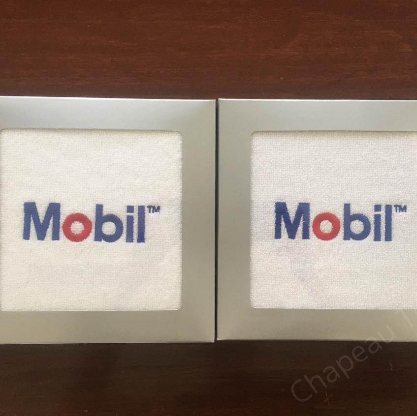 ผ้าสำหรับบริษัท Mobil