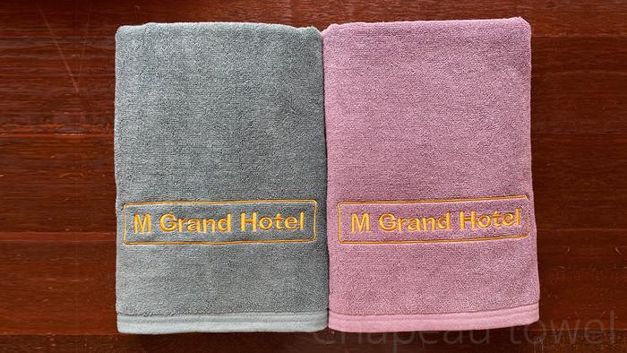 ผ้าเช็ดตัวสำหรับโรงแรม
