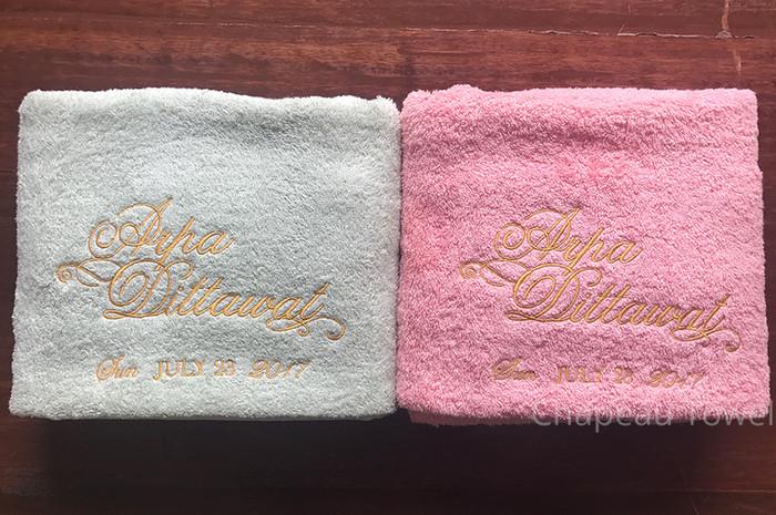 ผ้าเช็ดตัวปักชื่อบ่าวสาวด้วยไหมสีทอง