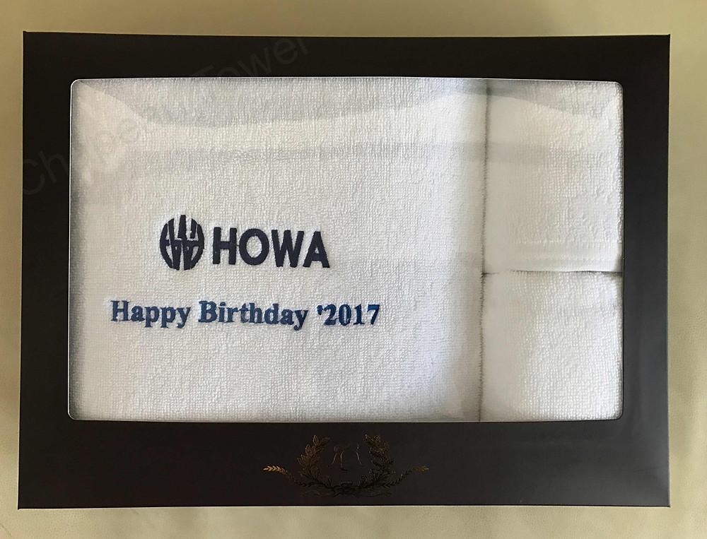 ผ้าขนหนูแจกงานวันเกิด