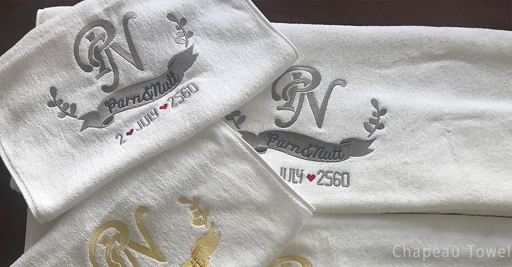 ผ้าเช็ดตัวรับไหว้ ไหมสีเหลืองทอง