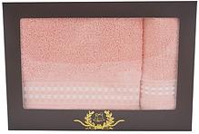 เซตผ้าขนหนู 2 ผืน สีชมพูพาสเทล