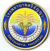 บริจาคโรงพยาบาลศรีธัญญา