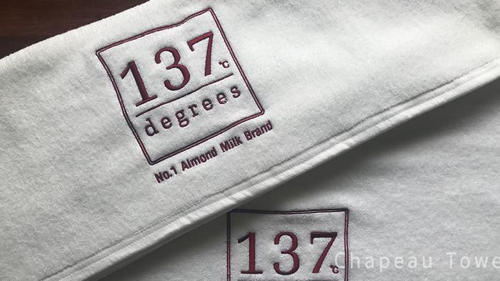 ผ้าเช็ดตัวสำหรับแจกในงาน