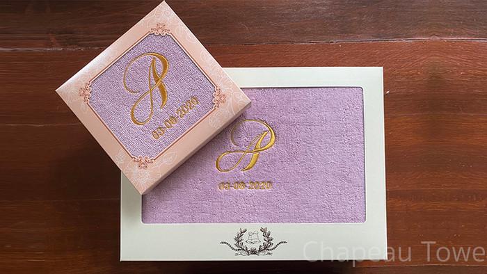 ผ้าขนหนูสี Pink Lotus ปักไหมสีเหลืองทองเข้ม