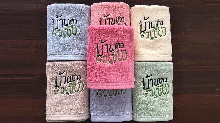 ผ้าเช็ดผมปักโลโก้รีสอร์ท