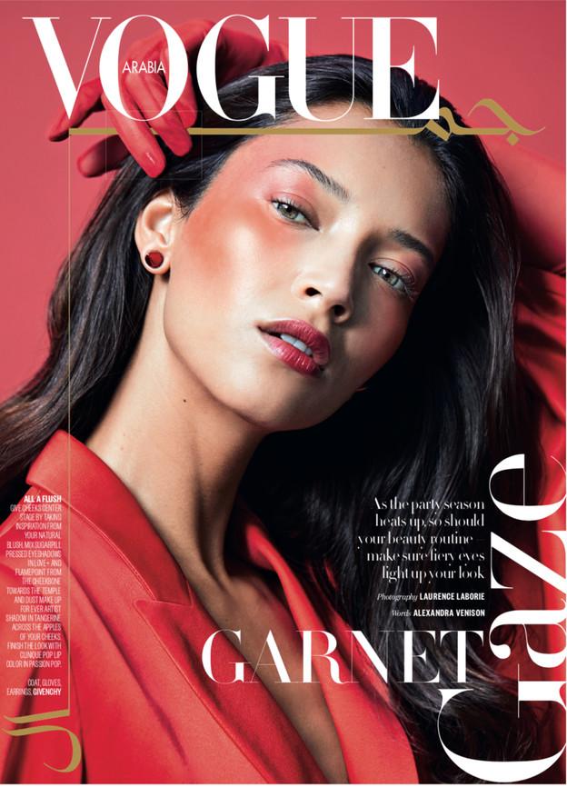 Vogue Arabia December 2017