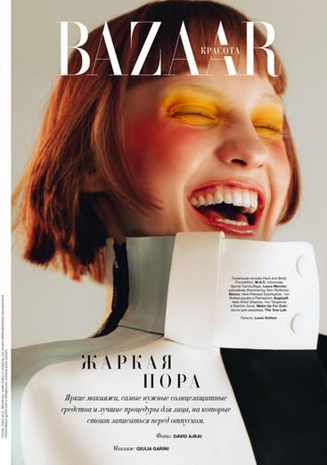 Harper's Bazaar Ukraine June 2019