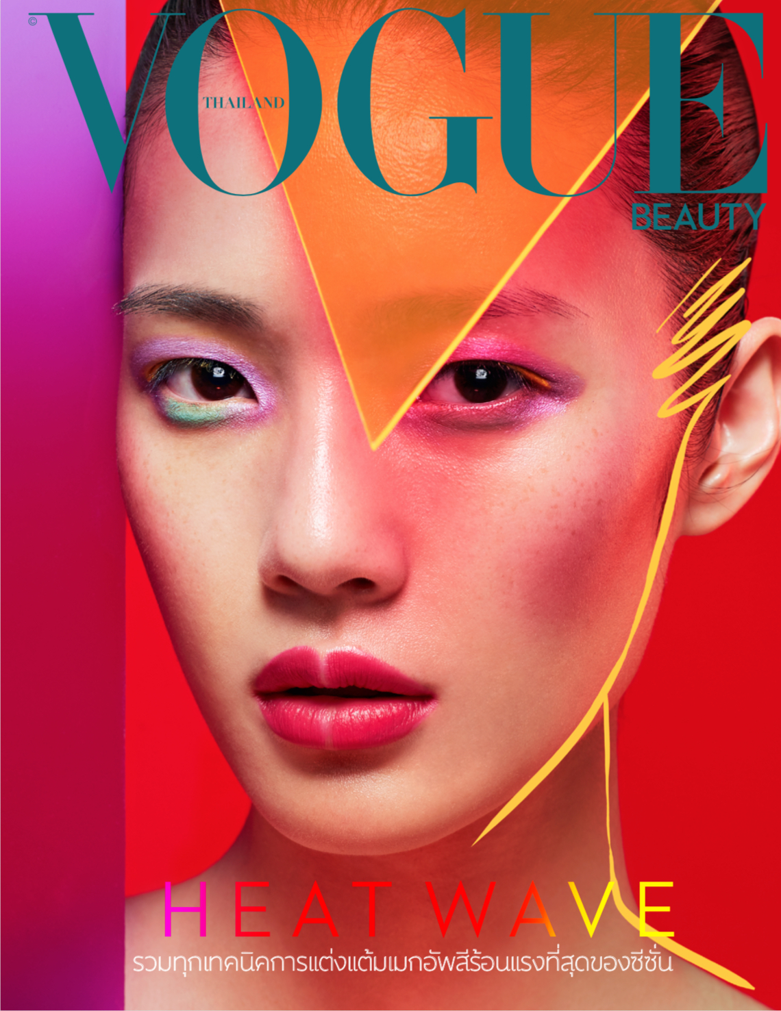 Vogue Thailand Cover