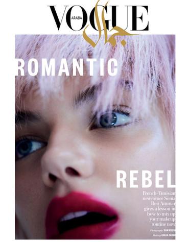 Vogue Arabia September 2018