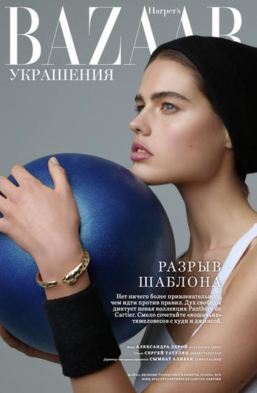 Harper's Bazaar Kazakhstan for Cartier March 2020