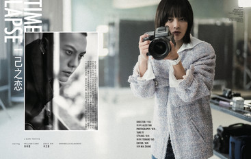 Time Lapse Vogue China Film Issue November 2019