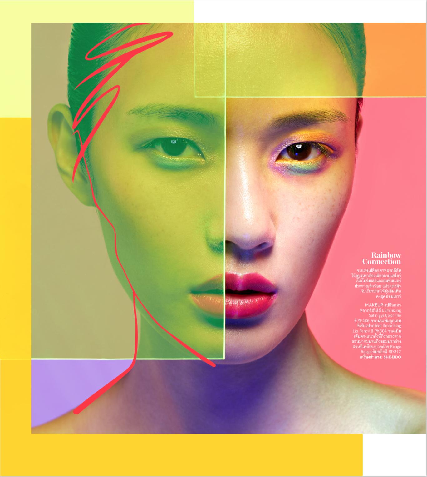 Vohue Thailand 4 single