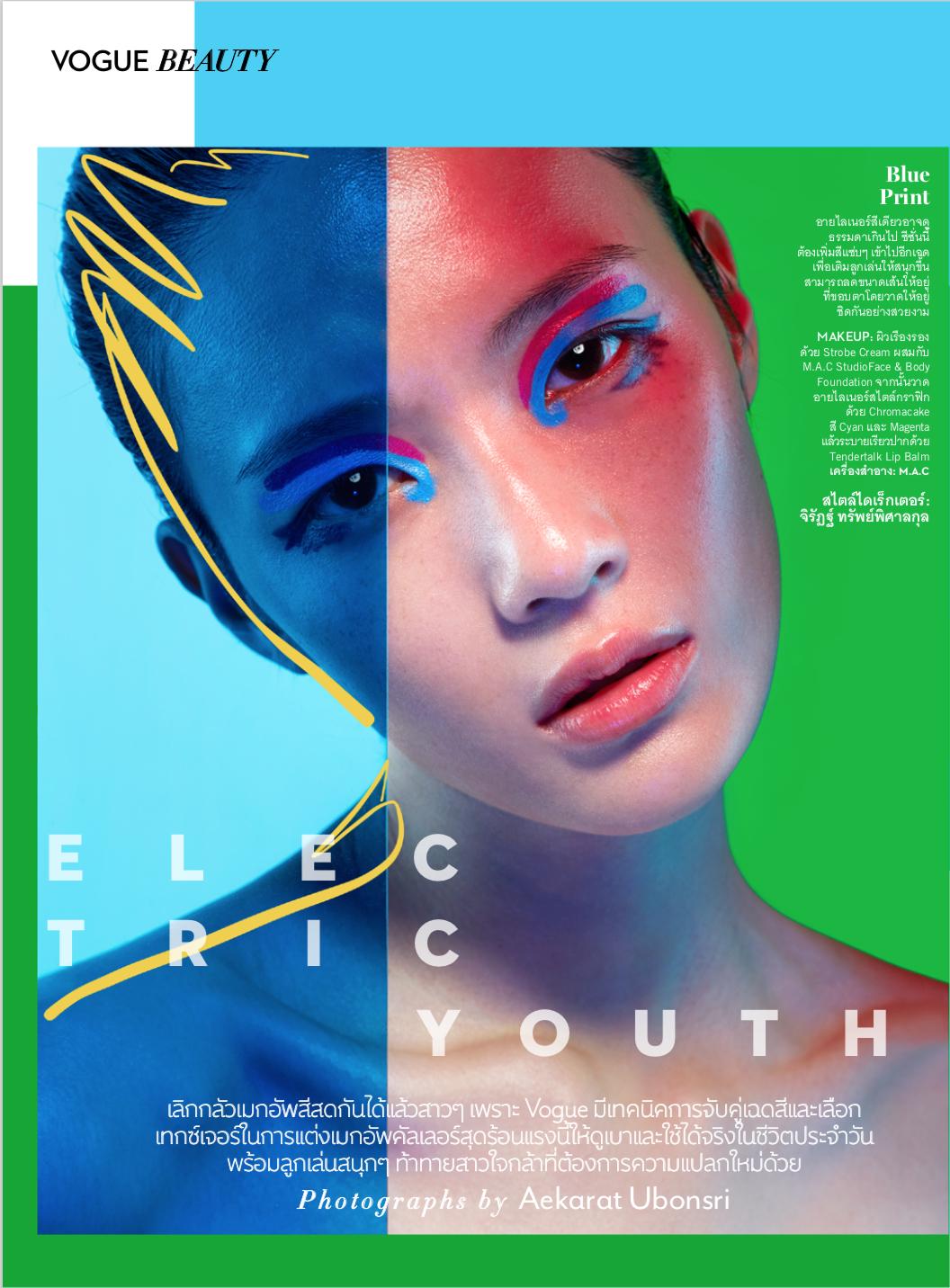 Vogue Thailand 1 single