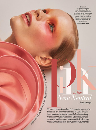 Harper's Bazaar Thailand February 2019