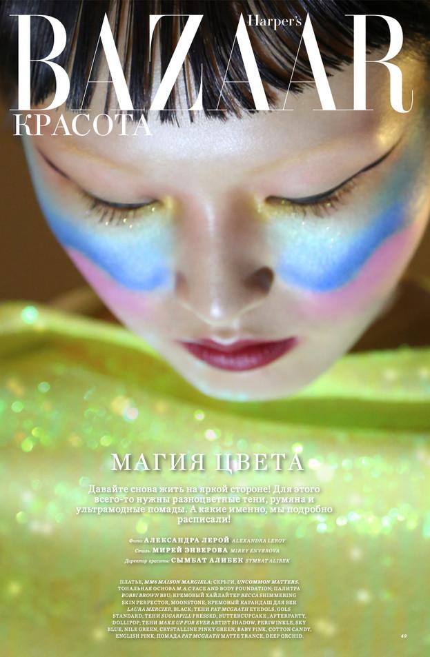 Harper's Bazaar Kazakhstan April 2020