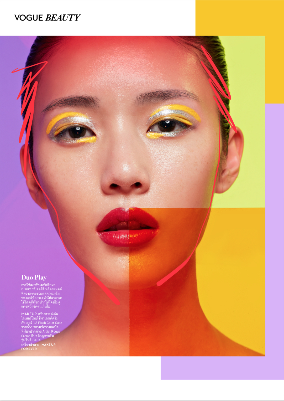 Vogue Thailand 5 single
