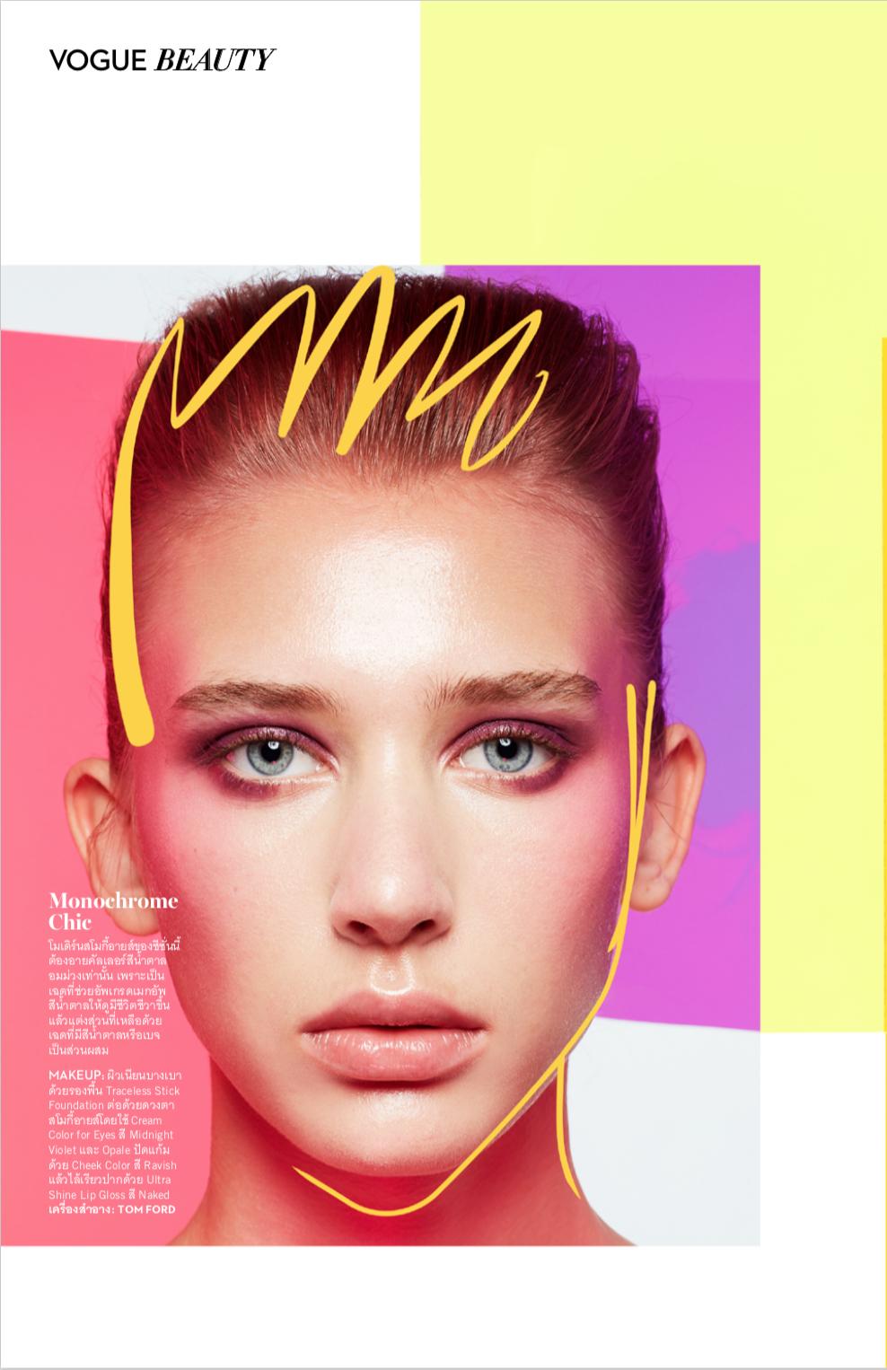 Vogue Thailand 3 single