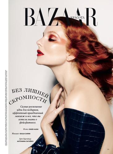 Harper's Bazaar Ukraine December 2019