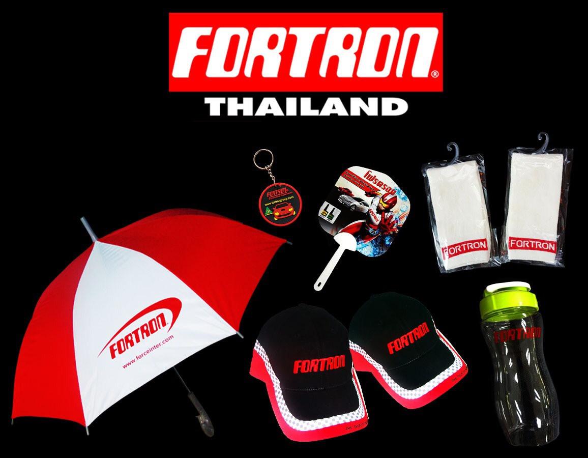 Fortron Premium Goods