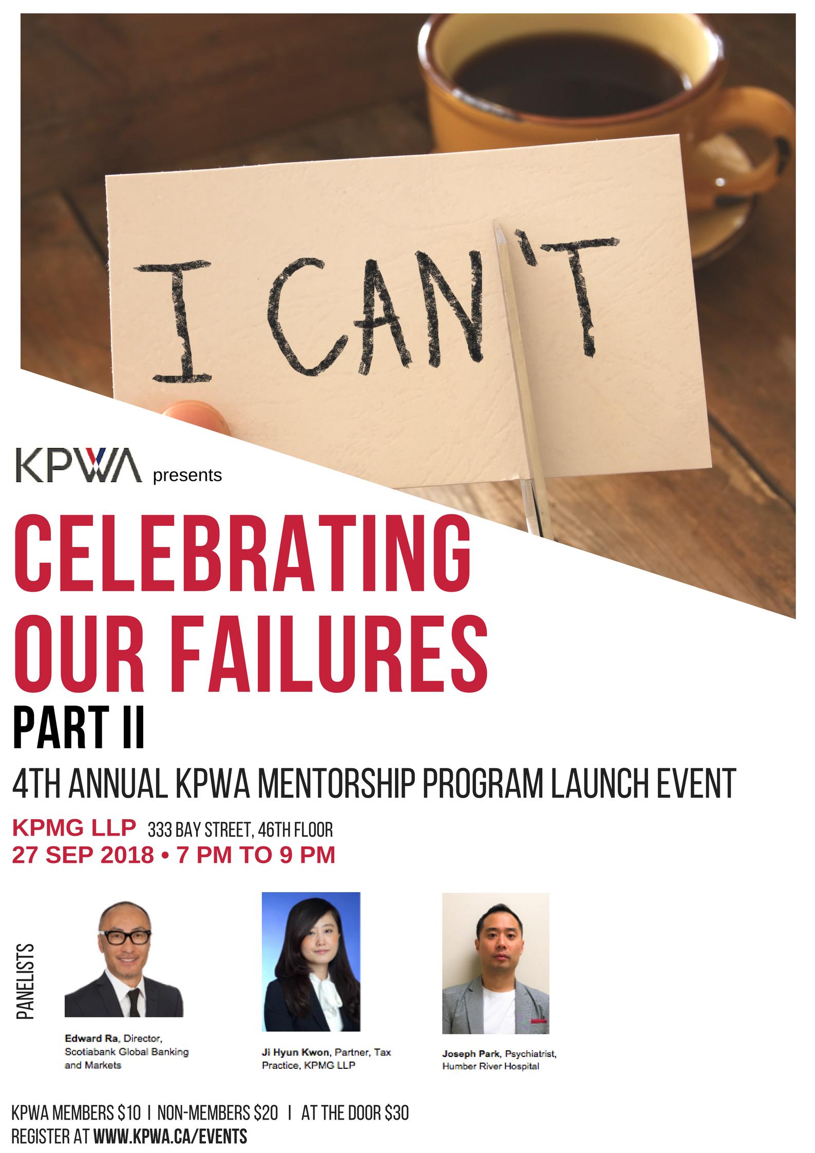 KPWA Mentorship Launch Event 2018