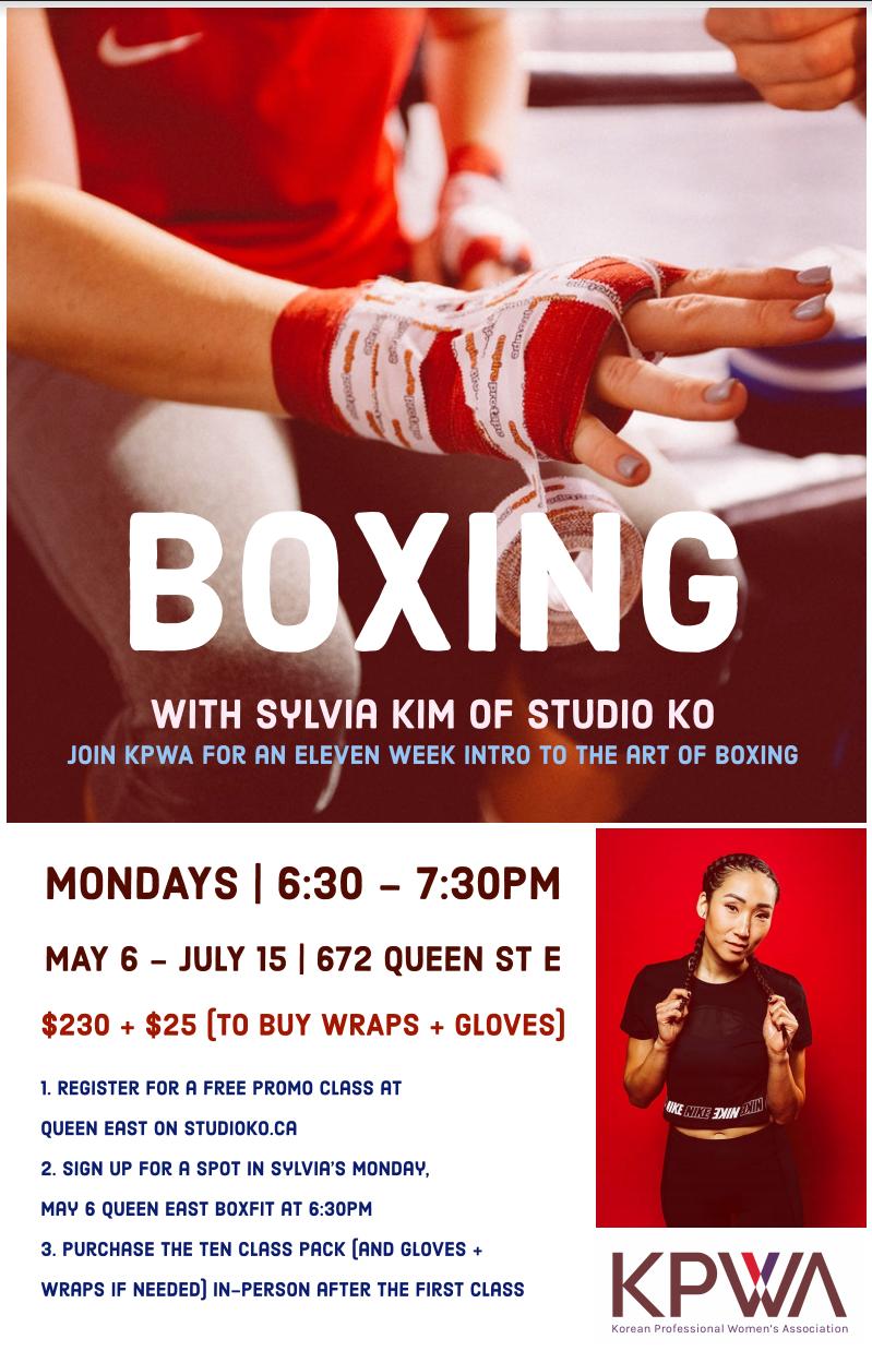 KPWA - Boxing Poster