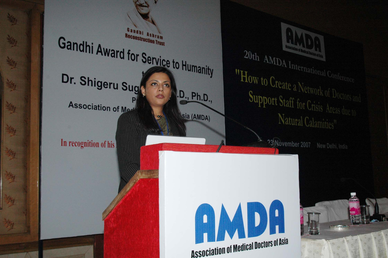 Gandhi Award ceremony at Hotel Ashok