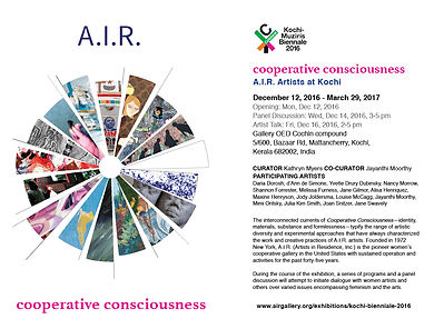 2016_AIR_Cooperative Consciousness_Postc