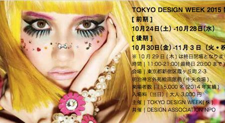 Tokyo Design Week in Tokyo!