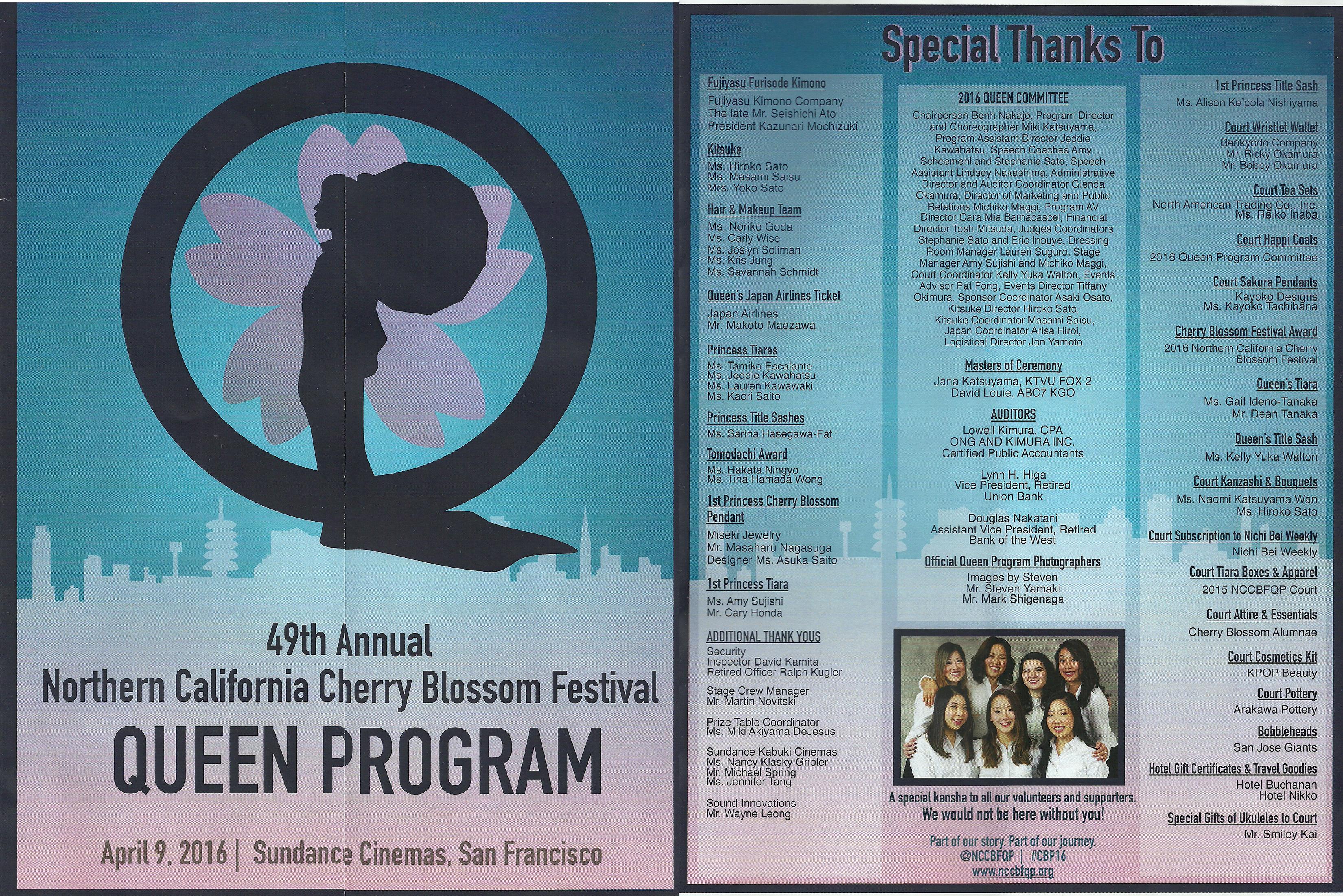 NCCBF queen program 2016