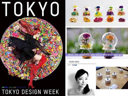 Tokyo Design Week 2015 done!