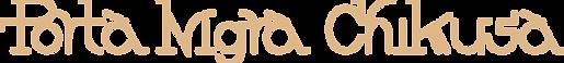 ポルタニグラ千種フォント02-gold.png