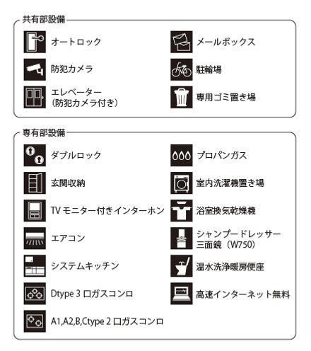 portanigra設備イラスト01.jpg
