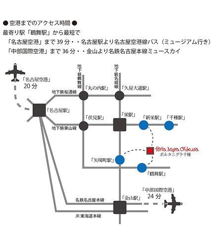ポルタニグラ千種アクセスHP02.jpg