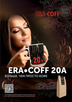 рекламный плакат ERA•COFF20A