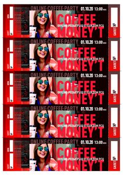 coffee_party_кофе_молодость лотерея на печать