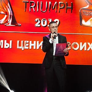 TRIUMPH-2019