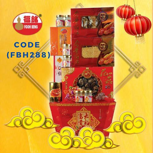 FBH 288 HAMPER 福銘感恩礼篮