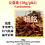 Thumbnail: Cardamom (37.5G / PKT)