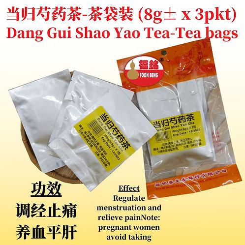 Dang Gui Shao Yao Tea-Tea bags (8g ± x 3pkt)