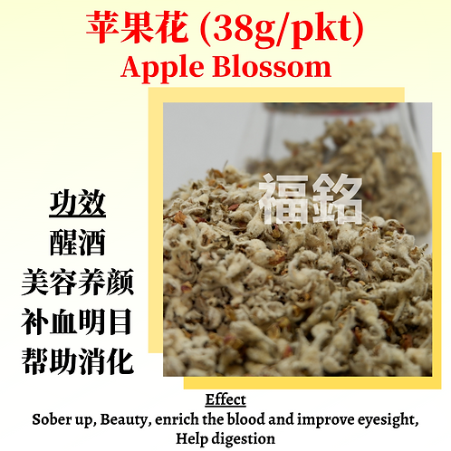 Apple Blossom (37.5G / PKT)
