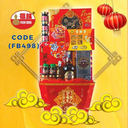 FB 498 HAMPER 福銘感恩礼篮