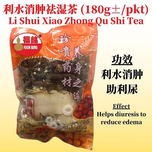 Li Shui Xiao Zhong Qu Shi Tea (180G ± / PKT)