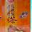 Thumbnail: American Ginseng Tea pack (2g/pkt x 8pkt/box)