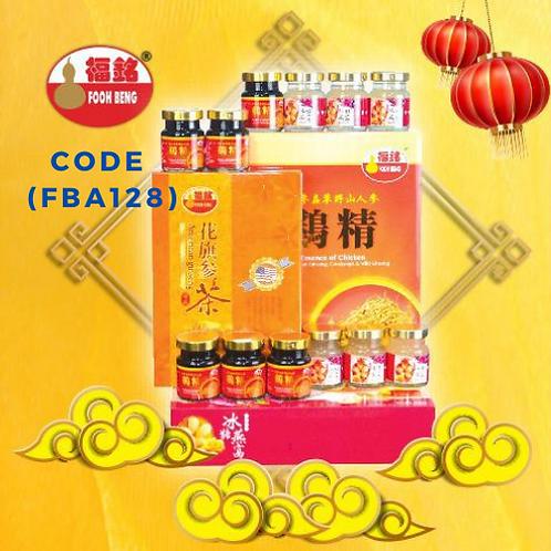 FBA 128 HAMPER 福銘感恩礼篮