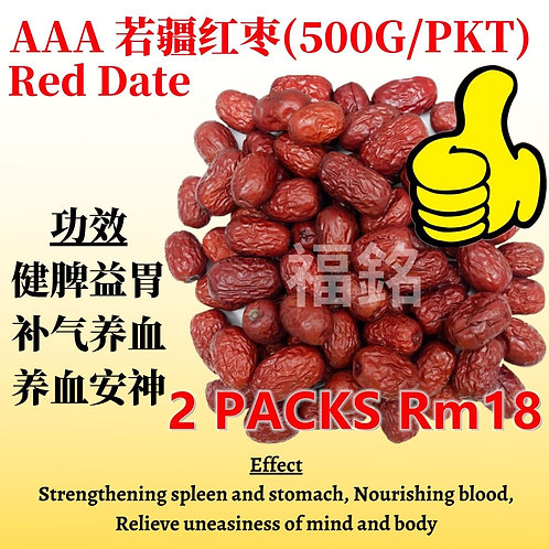 【2 packs RM18】Red Date (AAA) (500G / PKT)