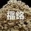 Thumbnail: Apple Blossom (37.5G / PKT)
